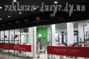 Световая вывеска «Luciano продажа материалов для наружной рекламы Carvari»