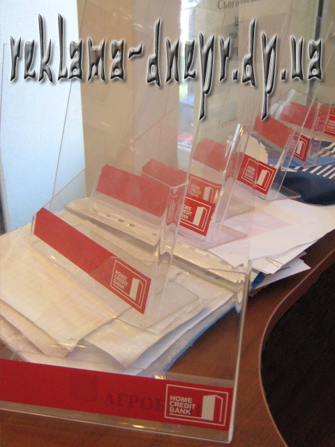 Изготовление подставок из пластика в Днепропетровске