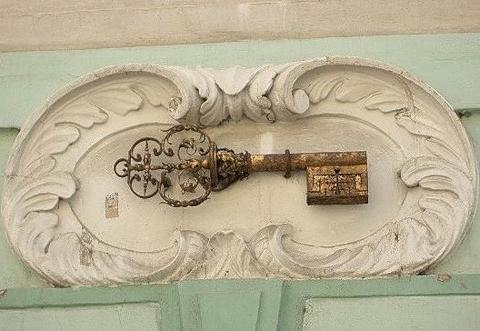 """Средневековая вывеска """"Ключ"""""""